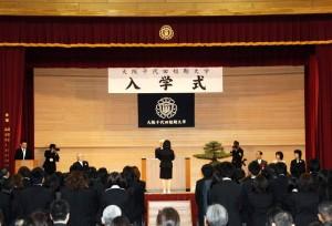 平成24年度 入学式
