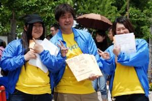 受付ボランティアとして参加した学生