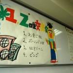 介護福祉コース 交流会