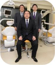 歯科医師会