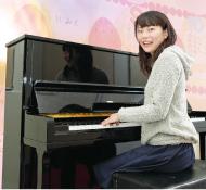 無料ピアノ教室申込