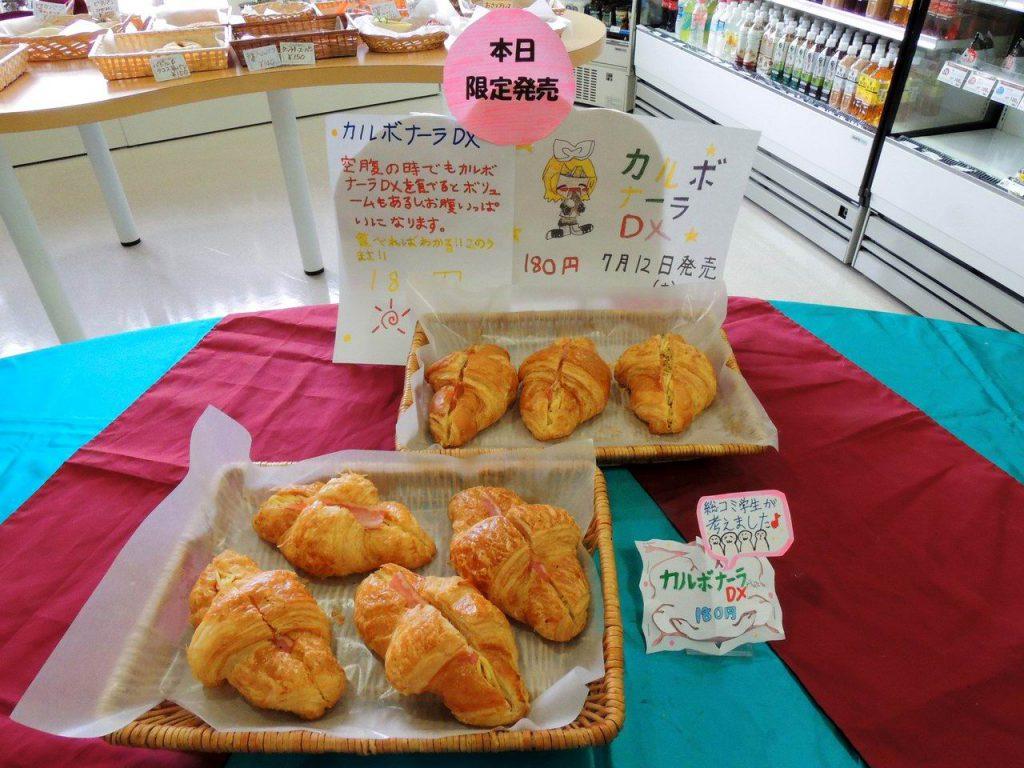 学生が企画した手作りパン