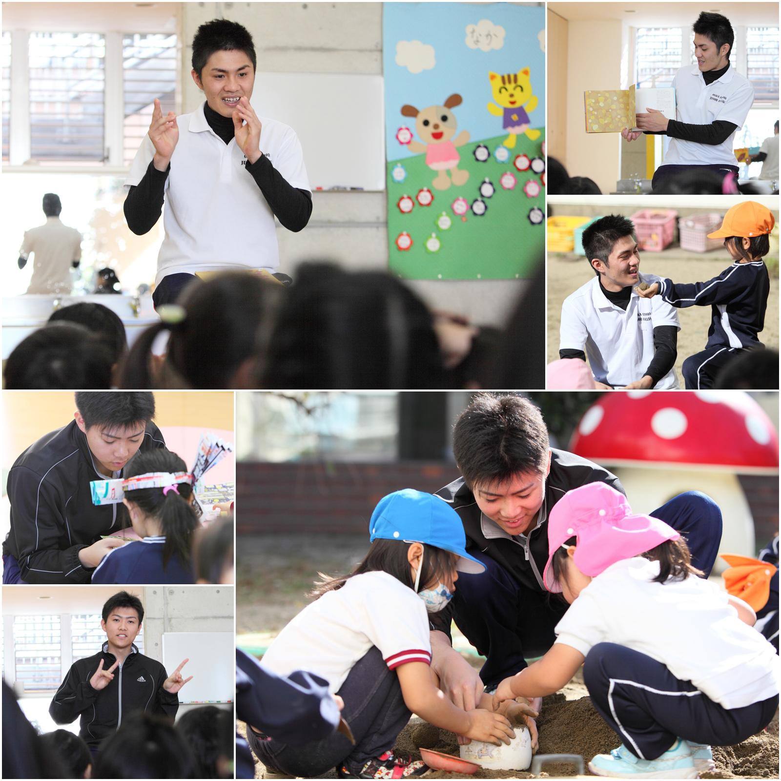 幼児教育科1回生「保育実習中」