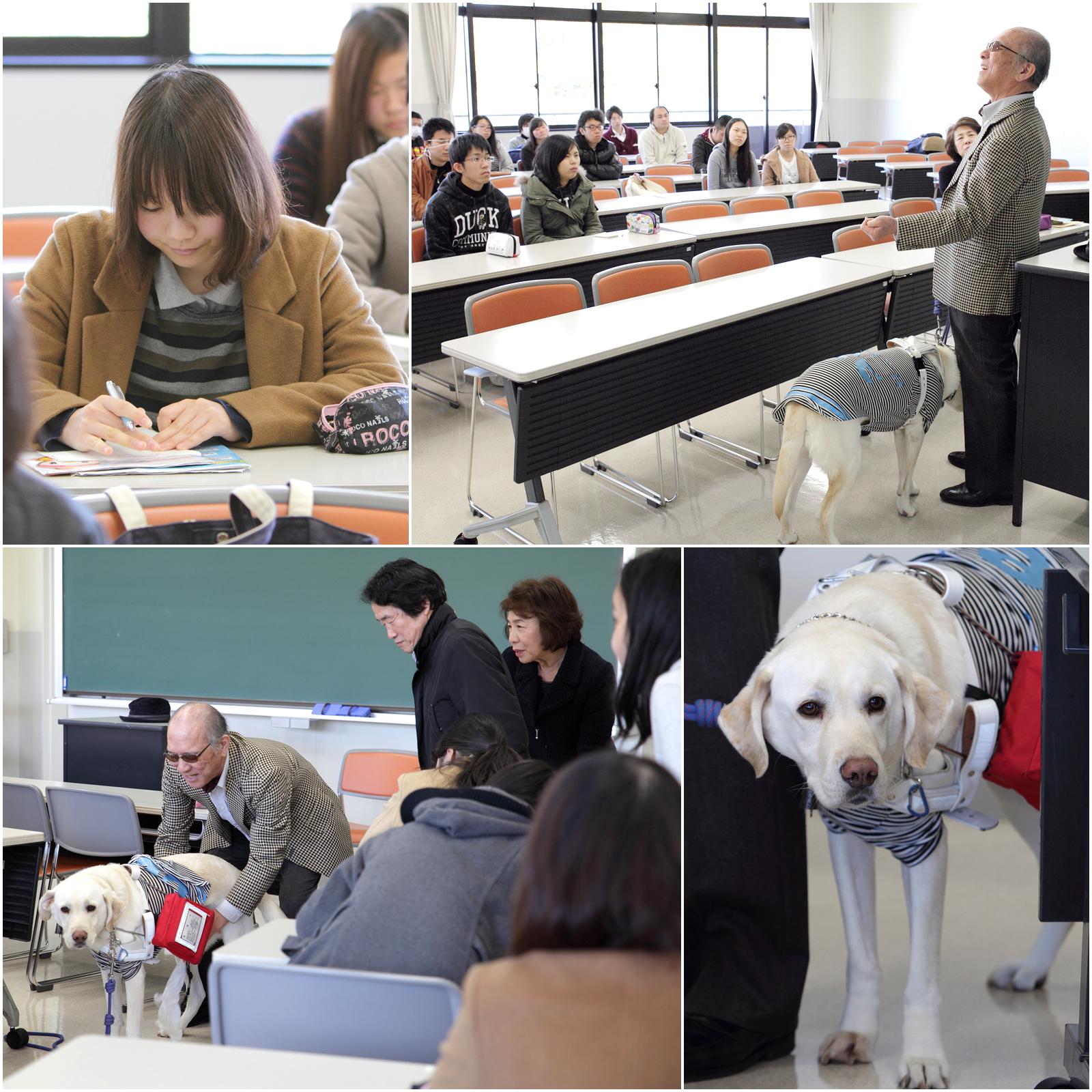 補助犬についての特別講義:岩本士 氏