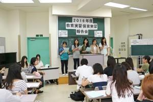 教育実習 保育実習 報告会(幼児教育科1・2回生合同)