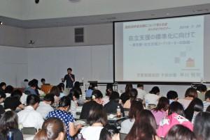大阪府立大学主催、社会福祉セミナーに幼児教育科が参加しました。