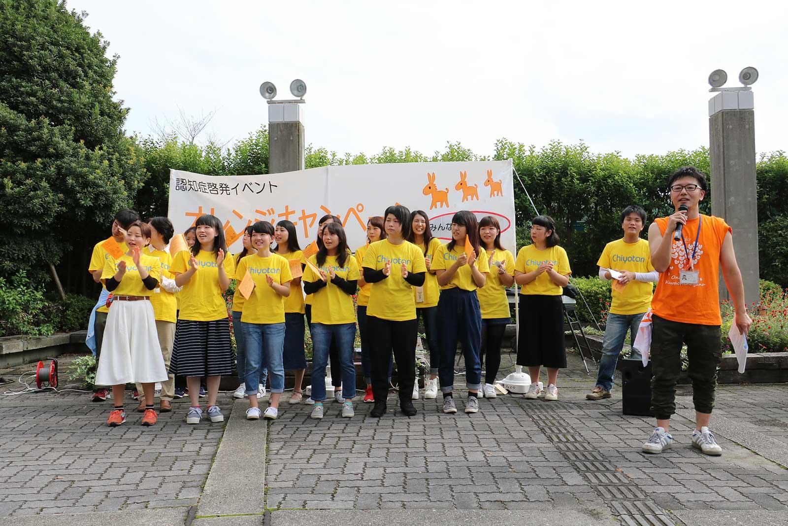 10月2日(日)、河内長野市主催「認知症啓発イベントオレンジキャンペーン」に本学学生も参加