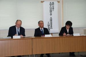 高野山大学との包括連携協定締結