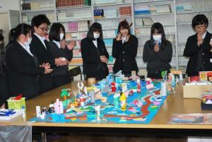 暁光高校と千代田短期大学の連携授業、その2